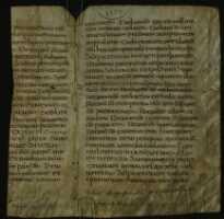 430-2: Vorderseite des Doppelblatts